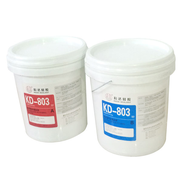 KD-803 Heat conduction filling and sealing glue