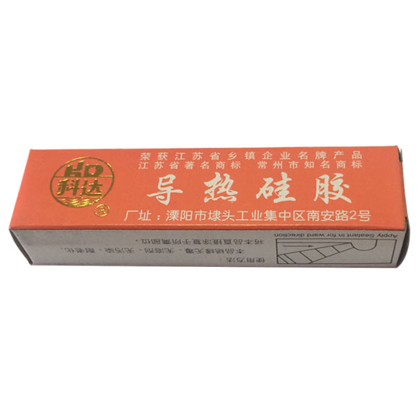 Heat conduction silica gel